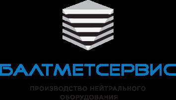Компания БалтМетСервис